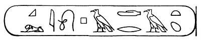 Egypt Cleopatra's Name Art Print by Granger