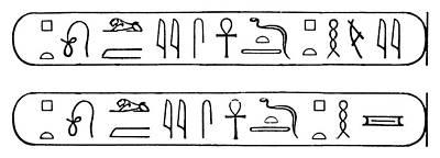 Egypt Ptolemy's Name Art Print by Granger