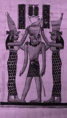 Pharaoh Atem Pink Art Print by Rob Hans
