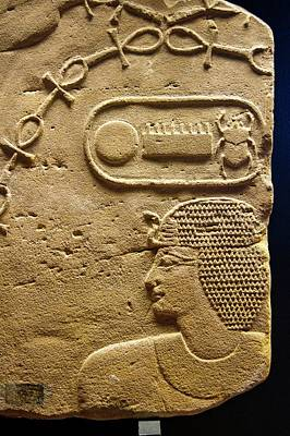 Ankh Photograph - Egyptian Stone Tablet. by Mark Williamson