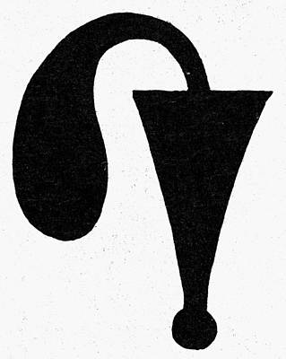 Egyptian Symbol Menat Art Print
