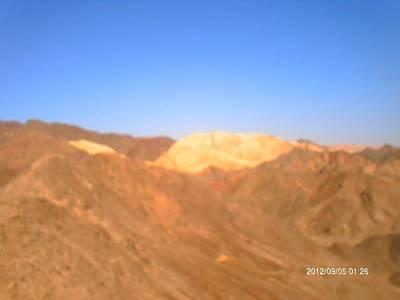 Photograph - Eilat Mountains by Esther Newman-Cohen