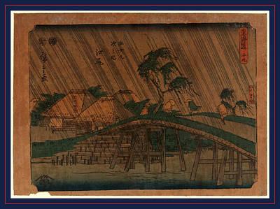 Rain Drawing - Ejiri, Ando Between 1848 And 1854, 1 Print  Woodcut by Utagawa Hiroshige Also And? Hiroshige (1797-1858), Japanese
