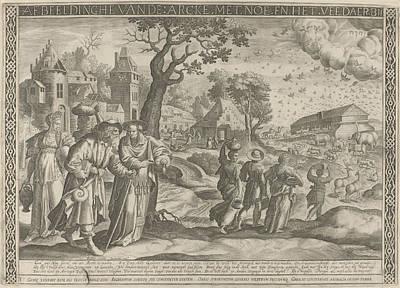 Embarkation Of Noahs Ark Art Print
