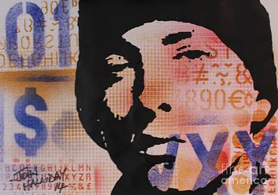 Shady Street Painting - Eminem by John Halliday