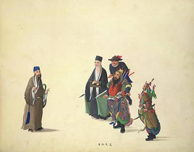 Emperor Chien Wen Art Print by British Library