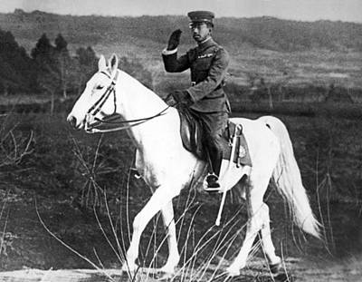 Horseback Photograph - Emperor Hirohito Of Japan by Underwood Archives