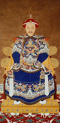 Podium Painting - Emperor K'ang-hsi (1654-1722) by Granger