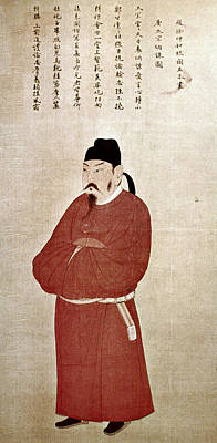 7th Century Painting - Emperor T'ai-tsung (600-649) by Granger