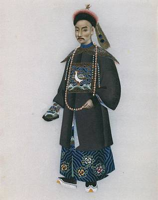 Chinese Embroidery Photograph - Emperors Dress From The Qing Dynasty by Everett