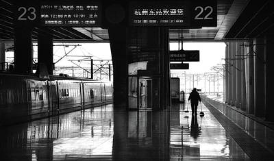 Railroad Station Photograph - Empty by Angela Muliani Hartojo