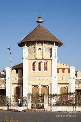 enda Mariam cathedral in asmara eritrea Art Print