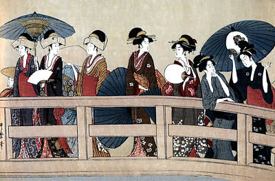 Enjoying The Cool At The Ryogoku Bridge II Art Print