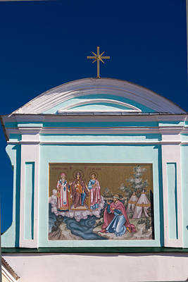 Mural Photograph - Entrance Gate Detail, Monastery Of St by Panoramic Images