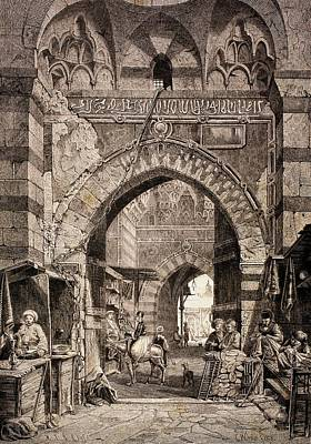 Buyer Photograph - Entrance To The Khan El-khalili Souk In Cairo, In The 19th Century, From El Mundo Ilustrado by European School