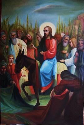 Entry... Art Print by Valeriya Temnenko