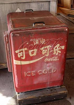 Photograph - Epcot Oriental Coke by David Nicholls