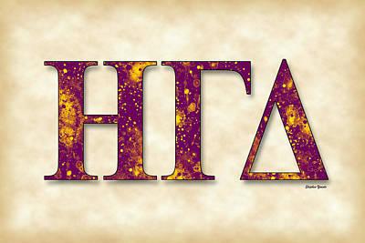 Eta Gamma Delta - Parchment Print by Stephen Younts