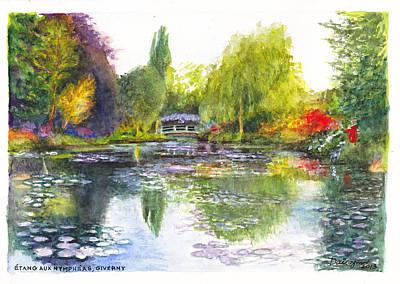 Etang Aux Nympheas  Waterlily Lake Of Claude Monet Original