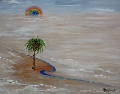 Painting - Eternal Fertility by Pat Heydlauff