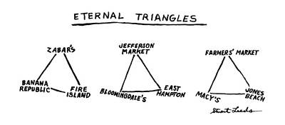 Banana Drawing - Eternal Triangles: by Stuart Leeds