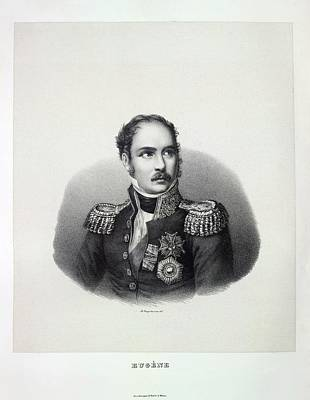 French Man-of-war Photograph - Eugene by British Library