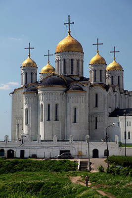 Europe, Russia Vladimir Cathedral Art Print