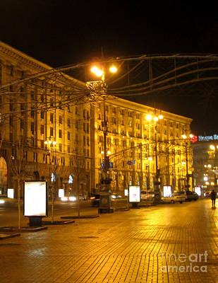 Photograph - Evening  Kiev. Khreschatik. Ukraine by Oksana Semenchenko