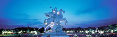Evening Place De La Concorde Paris Art Print