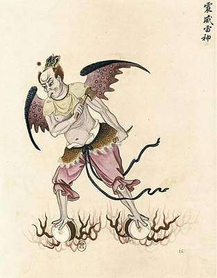 Evil Genie Of The Taoist Shamanism Art Print by Everett