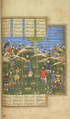 Execution Of Surkha Art Print