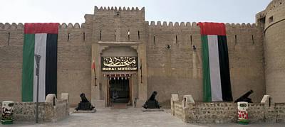 Facade Of Main Entrance Of Dubai Art Print