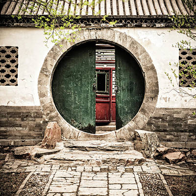 Photograph - Faded Green Gate In Beijing, China by Tomml