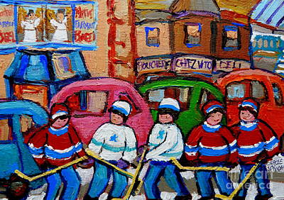 Hockey Sweaters Painting - Fairmount Bagel Street Hockey Game by Carole Spandau