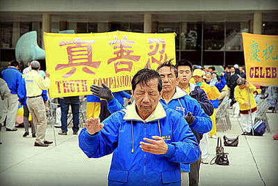 Marching Band Photograph - Falun Gong Supporters by Valentino Visentini
