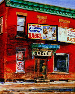 Painting - Famous Montreal Bagels Baked In The Brick Oven At The Maison Original Bagel Factory City Scene by Carole Spandau