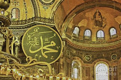 Famous The Hagia Sophia Print by Dragomir Nikolov