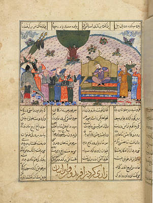 Faridun In Mourning Print by British Library