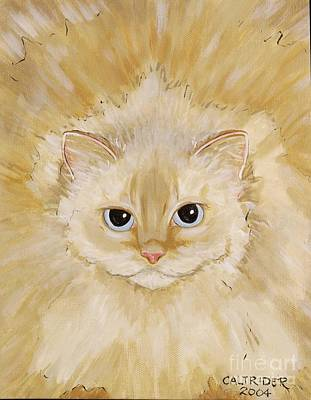 Art Print featuring the painting Fat Kitty by Alison Caltrider