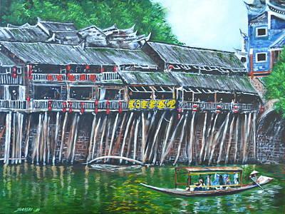 Fenghuang Art Print by George Sielski
