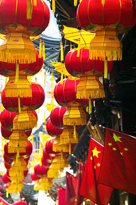 Repetition Photograph - Festive Lanterns At Bazaar, Yu Yuan by Panoramic Images
