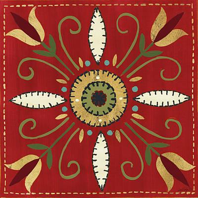 Festive Tiles I Art Print