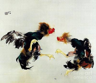 Japanese Silk Painting - Fighting Cocks by Pg Reproductions