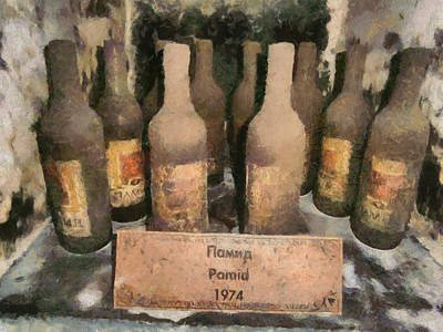 Find Vintage White Wine Pamid 1974 Art Print