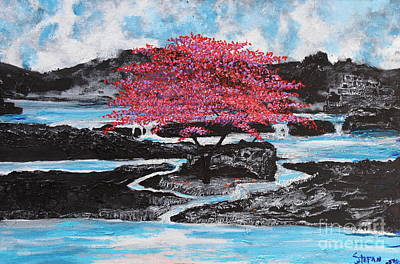 Finding Beauty In Solitude Art Print