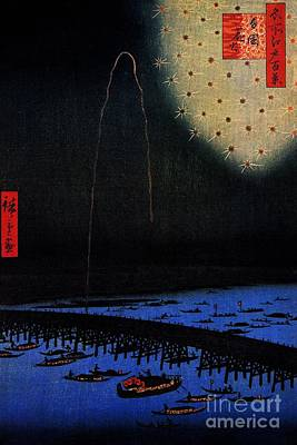 Fireworks At Ryogoku Art Print by Pg Reproductions