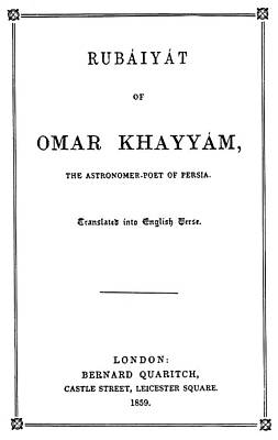 Omar Khayyam Painting - Fitzgerald Titlepage, 1859 by Granger