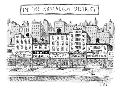 Street Scenes Drawing - Five Stores On A Street Make-up The Nostalgia by Roz Chast