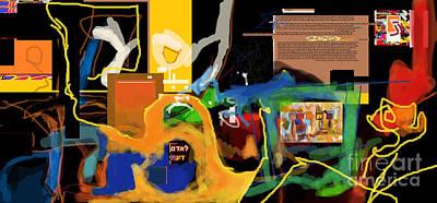 Inner Self Digital Art - Fixing Space 1m by David Baruch Wolk
