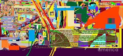 Inner Self Digital Art - Fixing Space 6d by David Baruch Wolk